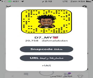 D7_my4