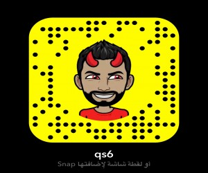 Snap : Qs6