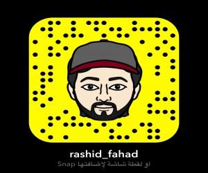 Bo fahad