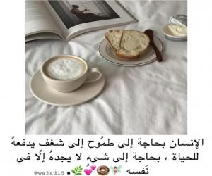 wa3ad15