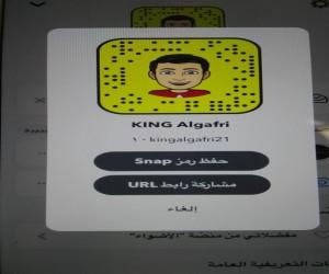 KING Algafri