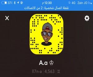 سعودي ف الاردن