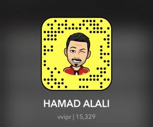 حمد آل علي