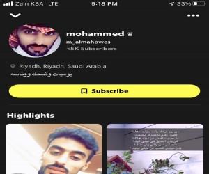 Mohammed bin abdullah