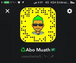Alshehri