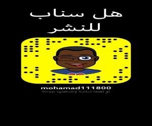 Mohamed 111800