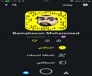 Mohammed bamahsoon