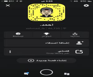 Aahmad_ib