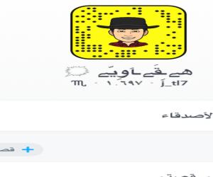 أبو فهد