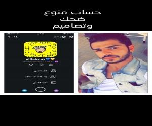 Al3almy