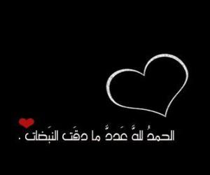 AL KHALDI