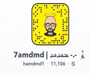 حمدمد