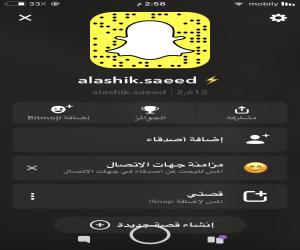 Alashik.saeed