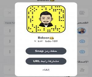 Bdoor