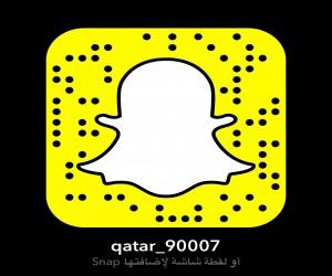 خالد بنات قطر ٢٨
