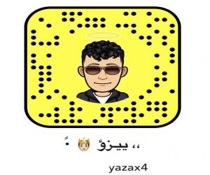 'ييـزؤ