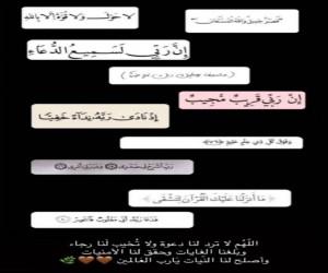 وفاء محمد