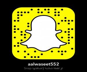 Alwaseet552