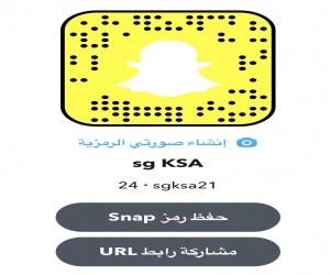 sg KSA