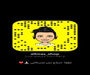 allmas_shop