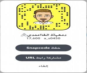 a_s0450