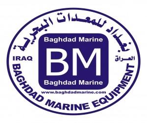 بغداد للمعدات البحرية