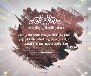فؤاد الحگيم ™️