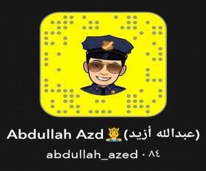 عبدالله أزيد (  Azed )