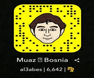 معاذ - البوسنة