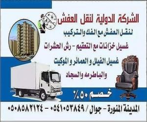 محمد الكنج
