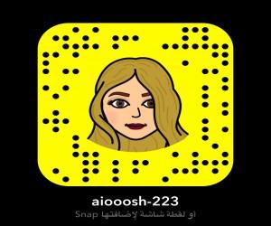 aiooosh-223