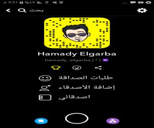 Hamady_elgarba