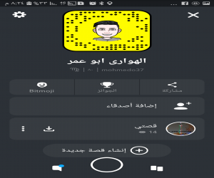 الهواري ابو عمر