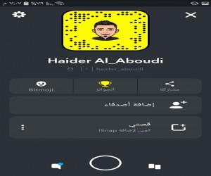 Haider Al_Aboudi
