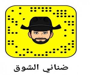 جاد الرياض