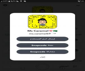 MS.CARAMEL69