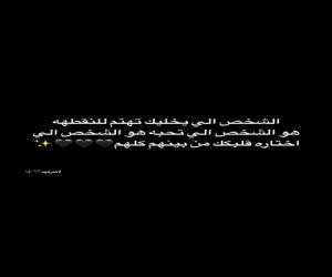 فطـومَ (: