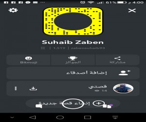 Suhaib zaben