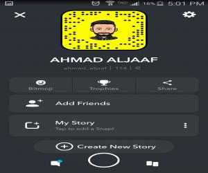 AHMAD AL JAAF