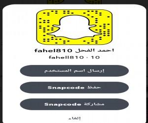 احمد الفحل