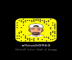 Alloush