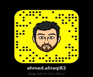 احمدالعراقي