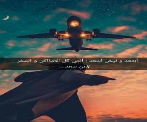 ألفخم بن سعد