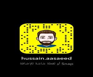 حسين السعيد