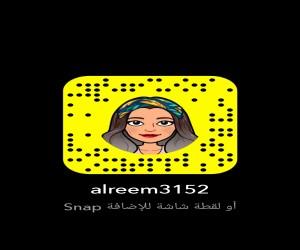 alreem3152