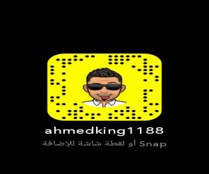 Ahmed nofal