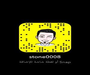 Stone0008