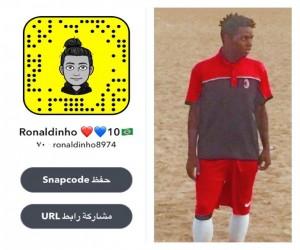 Ronaldinho ❤️