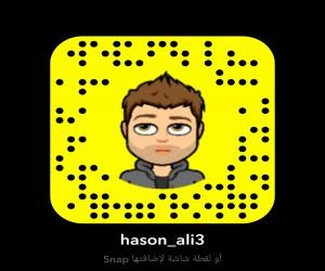 Hason ali