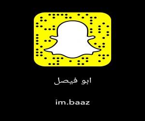 سناب أبو فيصل موقع تعارف سناب شات سناباتي اضافات Snapchat